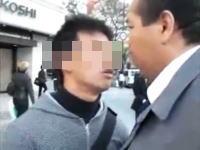 街宣演説の男性が若い男性に突然襲われる瞬間の衝撃映像