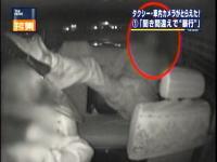 大阪のチンピラ怖すぎワロタww防犯カメラが捉えた恐怖の車内映像