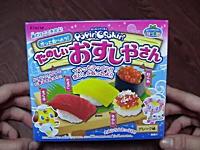 海外サイトで「非常にクール」だと紹介されていた日本の食玩のムービー