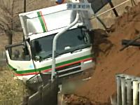 【3.11を忘れない】福島市内で地震に遭遇した記者が見た土砂崩れの瞬間。「危ない!逃げろ!」