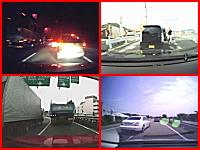 無謀、危険、DQN、チンピラ。ドライブレコーダーが撮影した衝撃映像一覧Ⅱ