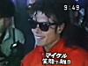 遊園地、デパート、東京ディズニーランドまで貸しきっちゃうマイケル・ジャクソン