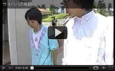 サティヤ・サイ・ババさん動画一覧。奇跡の砂、涙のペンダント、高橋弘二