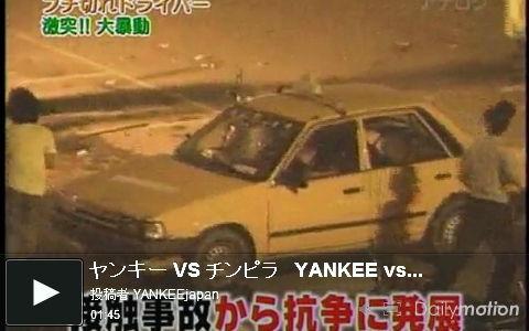 台湾のタクシー怖すぎワロエナイ(@_@;)数百人が入り乱れての大乱闘