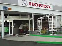 破壊されるHONDAの店舗。栃木県矢板市で撮影された地震動画が怖い