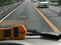 車を走行中、前後の車から放射線攻撃を受けたとして動画を晒している怖い人