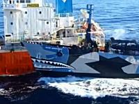 25日シーシェパードの海賊船が日本の調査捕鯨船に体当たり。そのビデオ。