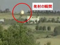 カメラマンが戦車砲の直撃で死亡 その瞬間の映像パレスチナ