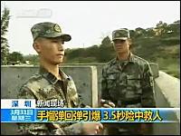 中国の軍事訓練で恐ろしいハプニング 投げた手榴弾が壁に当たってwww