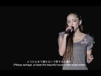 安室ちゃん34歳なのに可愛すぎワロタwww全国ツアー「arigatou」1曲配信