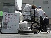 ホームレスは集めた空き缶をどこへ?はい買取センターがあるんです。動画