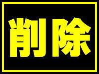 第56回NHK紅白歌合戦に出場したゴリエのパフォーマンスが神すぎる
