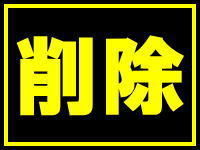 http://lllorzlll.sakura.ne.jp/sblo_files/1000mg/image/1700-thumbnail2.jpg