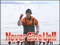 おいwww松岡修造の動画が海外サイトに取り上げられて人気急上昇中www