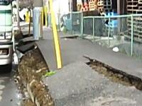 動く大地。地面が波打つ。液状化で道路がズリズリ動いている瞬間の動画集