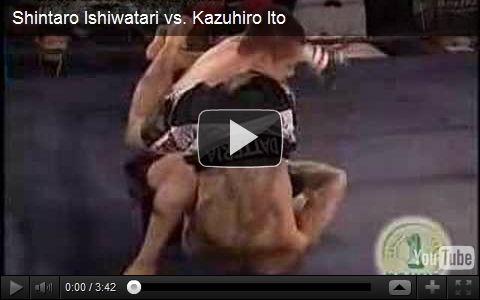 石渡伸太郎vs伊藤一宏 壮絶な逆転失神KO プロフェッショナル修斗