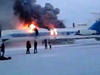 1日、ロシアで離陸しようとしていた旅客機が爆発。死者3名、負傷者40名以上