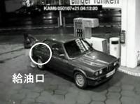 車の向きが逆なのに無理矢理給油しようとする女性のムービー