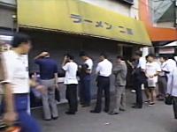 1992年頃のラーメン二郎 逸見政孝さんが訪れて試食 「ラーメン一杯300円!」