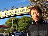 日本人ライダーの松下ヨシナリさんがマン島TTレースの予選中に事故死。
