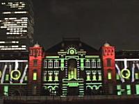 東京駅丸の内駅舎で行われたプロジェクションマッピングの映像が話題に。