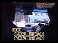 オデッセイと機動捜査隊の壮絶カーチェイス 奈良 大警察24時
