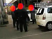 生活保護の闇 大阪あいりん地区の生活保護ビジネスの闇を追う