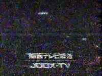 アナログ停波の瞬間は関西テレビが優勝かもしれん動画。これは良い終わり方。