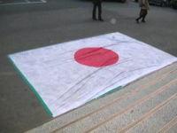 韓国にある日の丸の踏み絵。これは本当か?頭がおかしいんじゃないか?