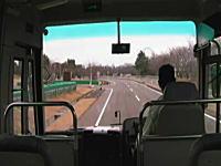 恐ろしく揺れる車内。バスの車内から撮影した地震発生の瞬間(@_@;)
