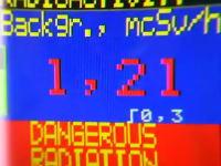 ホームセンターで放射線測定器が「Danger!!」となったので撮影してきた動画