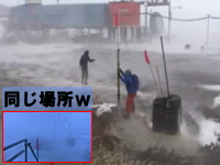南極やべぇぇ!昭和基地のA級ブリザードがハンパネェ!観測史上最大風速