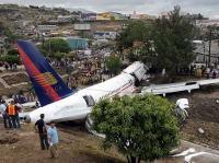 5/30 5人死亡38人が負傷したTACA航空旅客機オーバーラン事故