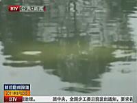 水中に沈んだ車の中に8時間も閉じ込められていた女性が奇跡の生還。