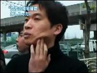 江東区バラバラ殺人事件で犯人が事件後にインタビューに答えていた映像