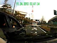 大阪市で当て逃げ逃走!追いかけて停止させるドラレコ。バイクも追跡!