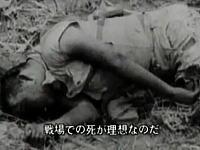 アメリカ製作 敵国日本に対する軽蔑と憎悪を煽るフィルム