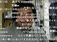 宮城県でニコ生中に東北地方太平洋沖地震に遭遇した男性のムービー。