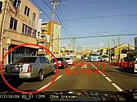 愛知県豊田市で典型的なDQNに絡まれたビデオ。これは怖すぎ泣いたwww