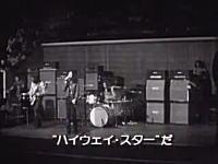 ハード・ロックの名曲「ハイウェイ・スター」が世に登場した最初の映像(Live)