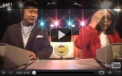 なんだこれwww全日本一気飲みコール選手権大会!青春の一気コール!!