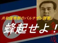 朝鮮戦争のあらまし【韓国vs北朝鮮】戦争の背景、経過を動画で易しく解説