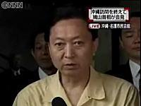 ぽっぽ「海兵隊の抑止力を今まで知らなかった」 日本国民「\(^o^)/オワタ」