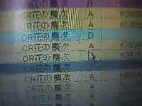 パチンコ遠隔操作の証拠動画がアップされて話題に 無抽選ボタン嫌すぎワロタw