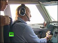 プーチンが森林火災で消火機を操縦した事になってるが動画を見ると少し怪しいw