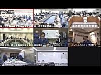 吉田所長ブチギレ。新たに公開された福島原発と東電本社のテレビ会議映像