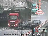 スピンした車が次々に突っ込んでくる中国の高速道路。ここは魔のカーブなのか