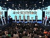 29日にニコニコ動画で行われたネット党首討論会の様子。見逃した方へ。