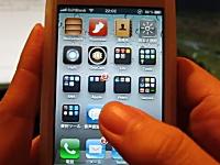 おいiPhoneアプリの音声認識メールクラウドが凄いぞ。試してみたみた動画