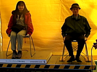免震構造のデモンストレーションでおじいちゃんとお姉さんが逆だろ動画ww
